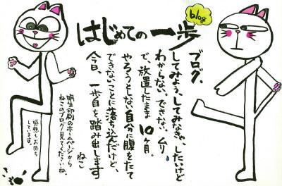 20150422ねこ