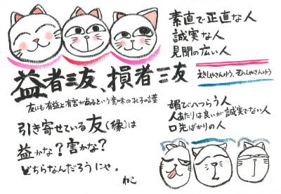 20151010ねこ
